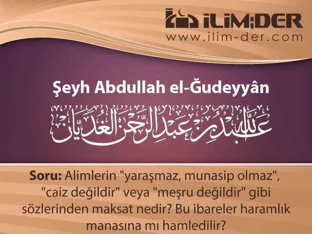 Şeyh Abdullah el-Ğudeyyân