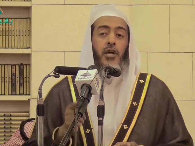 Şeyh Sâlih b. Hamed el-Usaymî